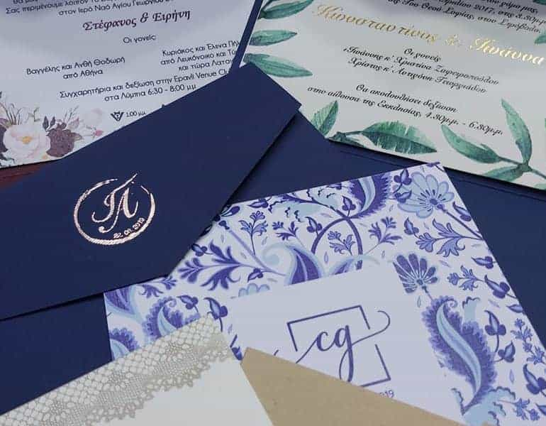Various invitation designs by Archontides Invitations.