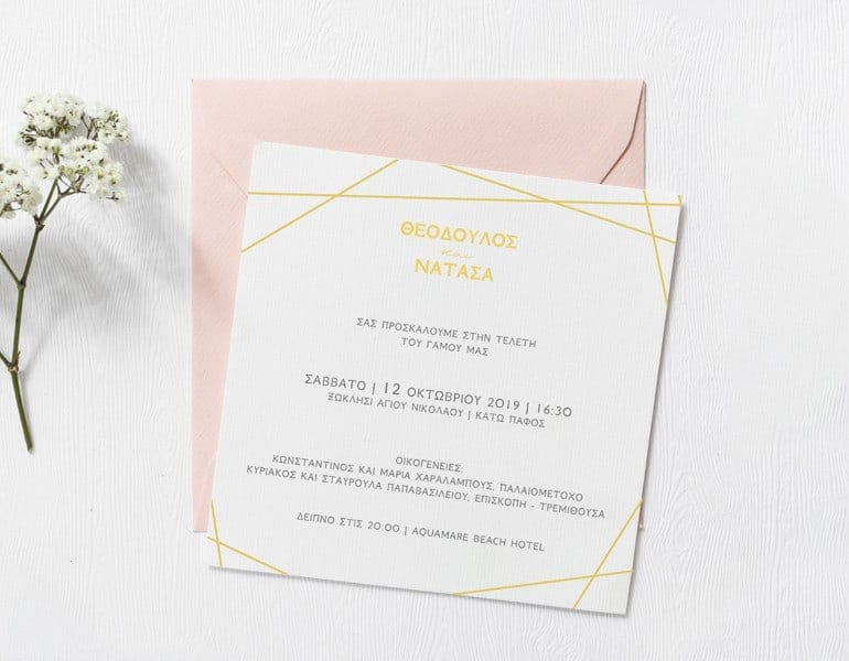 High concept wedding invitations with yellow lines, designed by Paperclip Concept Studio in Cyprus.
